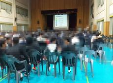 2018년 금정중학교 성교육 사업