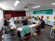 5월 상담사례 슈퍼비전 개최