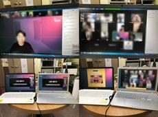 학업복귀동기강화프로그램 - 비대면 온라인 문화체험