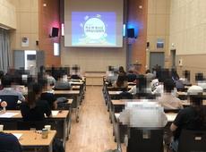 2019년 2차 대학입시설명회 참석 (8/12, 월)