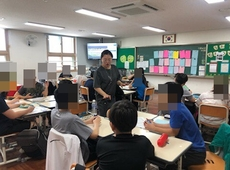 부곡초등학교 자아성장 집단상담 프로그램